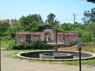 Бывший фонтан в Чакви