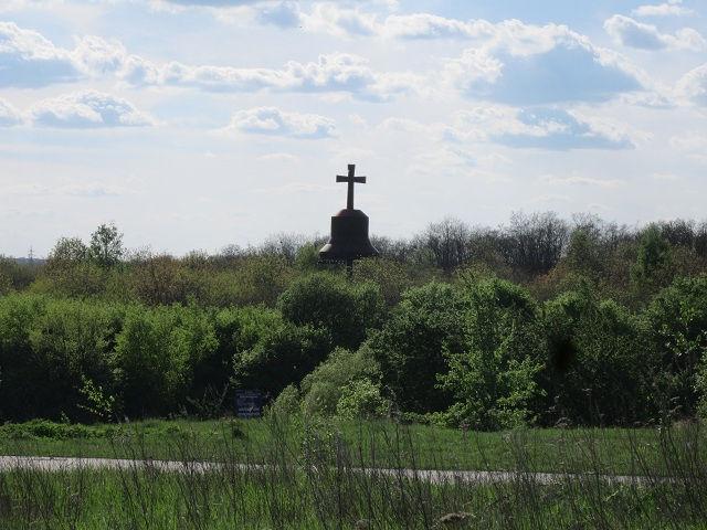 Колокол с крестом