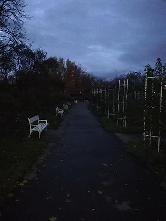 Парк на холме Петрин, Прага