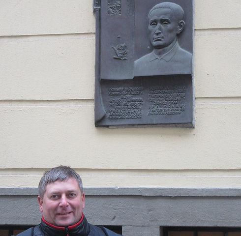 Мемориальная доска посвященная философу Сковороде