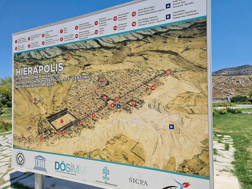Карта древнего города Иераполиса