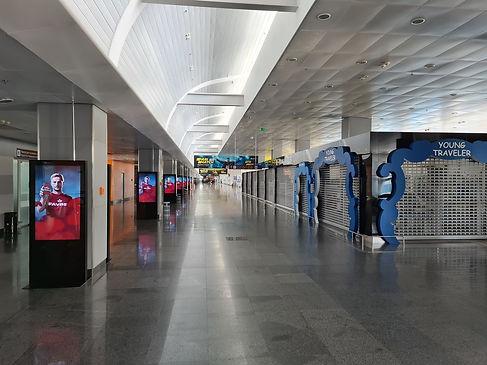 Аэропорт Борисполь после карантина