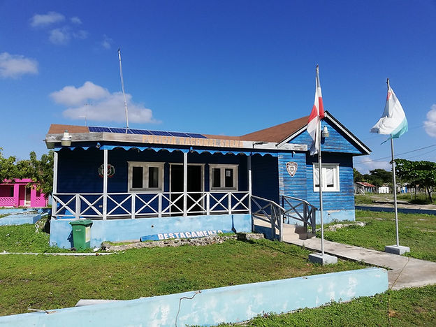 Полицейский участок в Мано Хуане