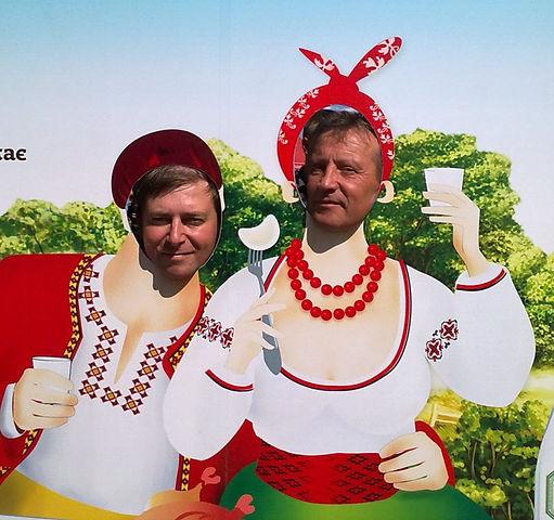 Сорочинская ярмарка, Полтавская область