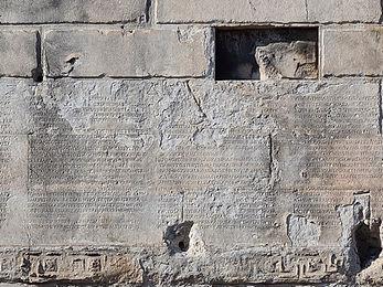 Римские тексты на стене храма