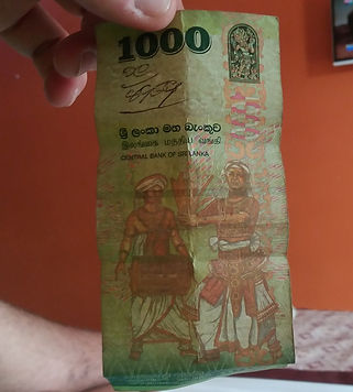 Деньги Шри Ланки