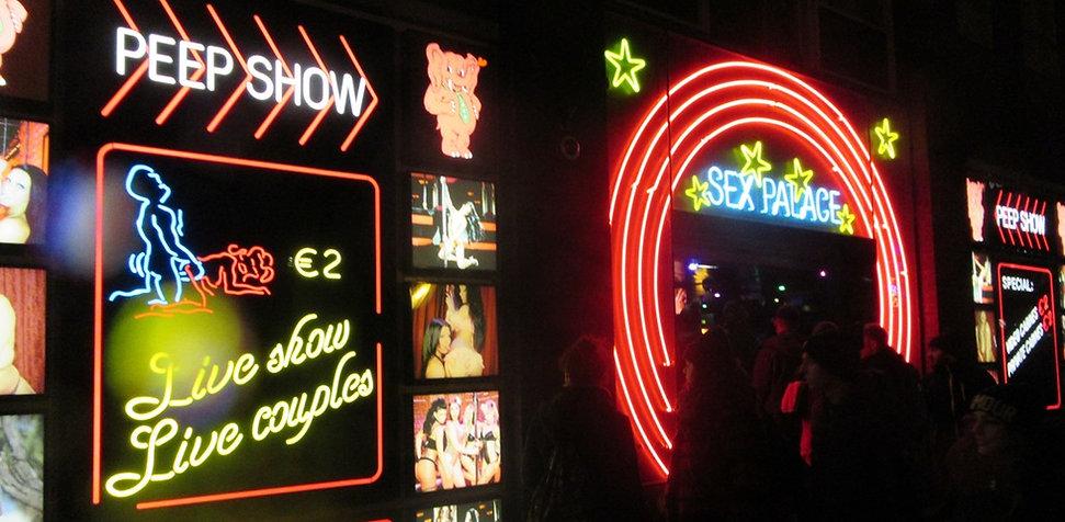 Заведения квартала красных фонарей