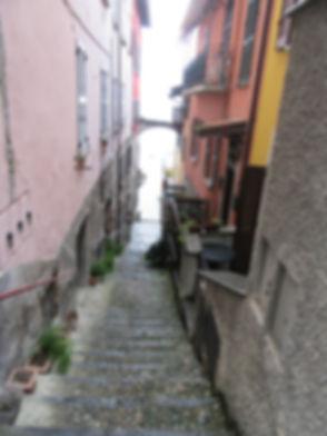 Варенна, вертикальная улица