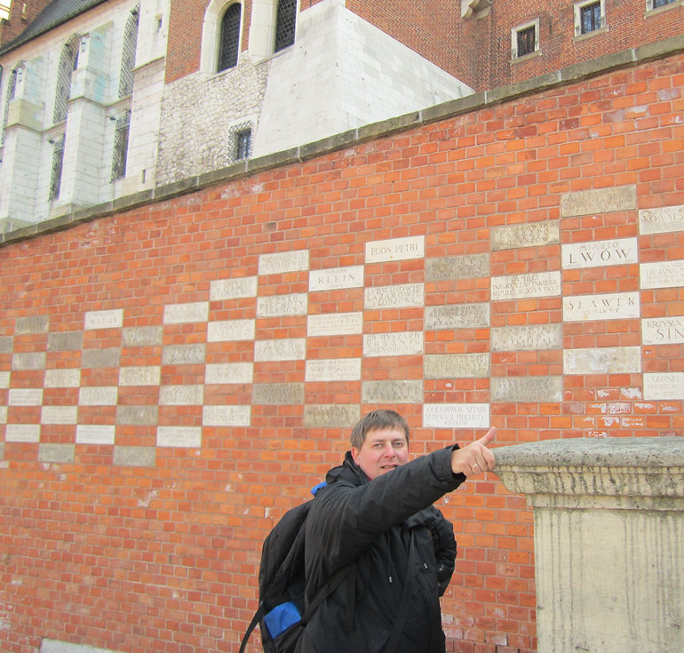 Стена благотворителей дворца Вавель