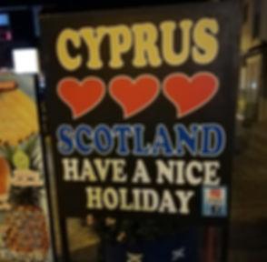 Кипр любит Шотландию. Объявление в Айя-Напе