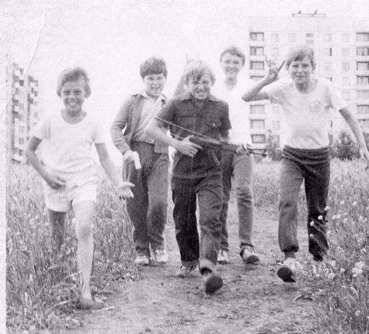 Я и мои друзья детства