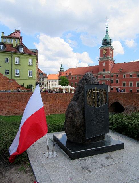Памятник замученным офицерам войска Польского