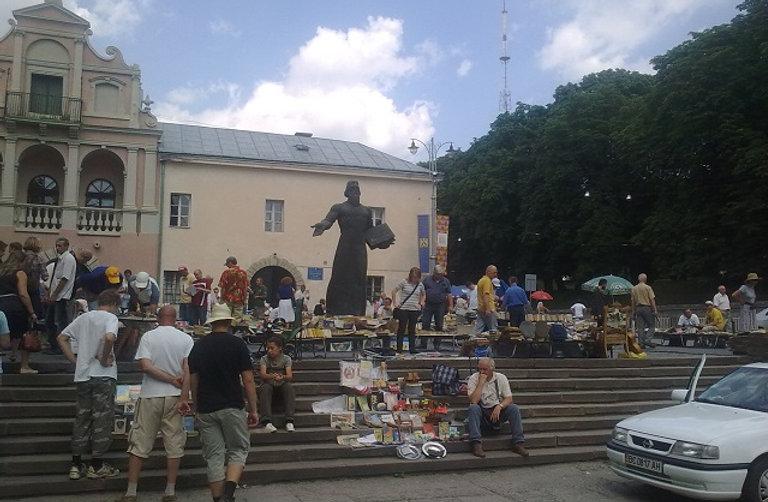 Львов, книжный рынок