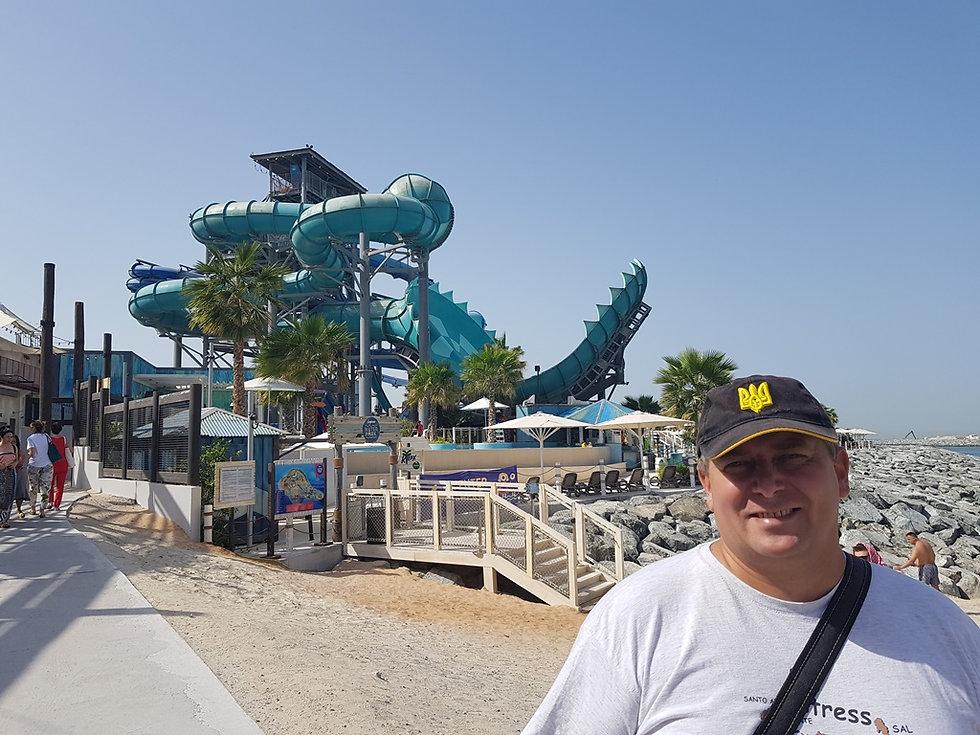 Аквапарк на пляже Ла Мер, Дубаи