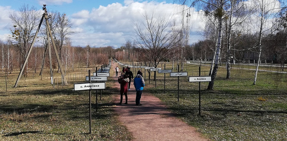 Аллея исчезнувших населенных пунктов, Чернобыль