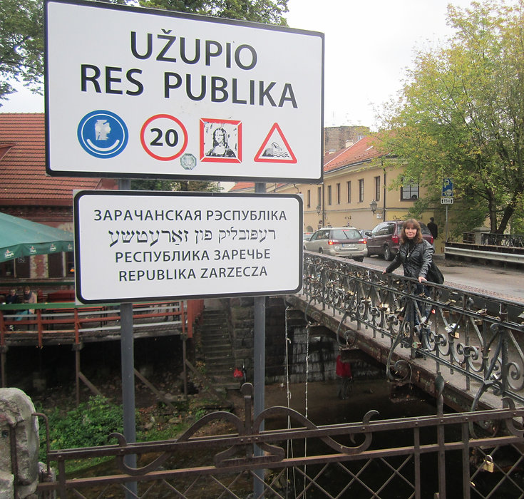 Вход в Ужупис, Литва