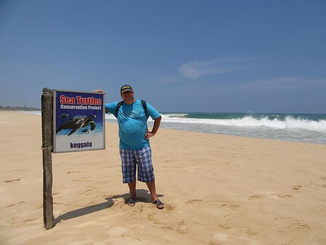 Черепаший пляж в Когалла