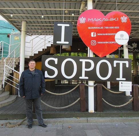 Я люблю Сопот