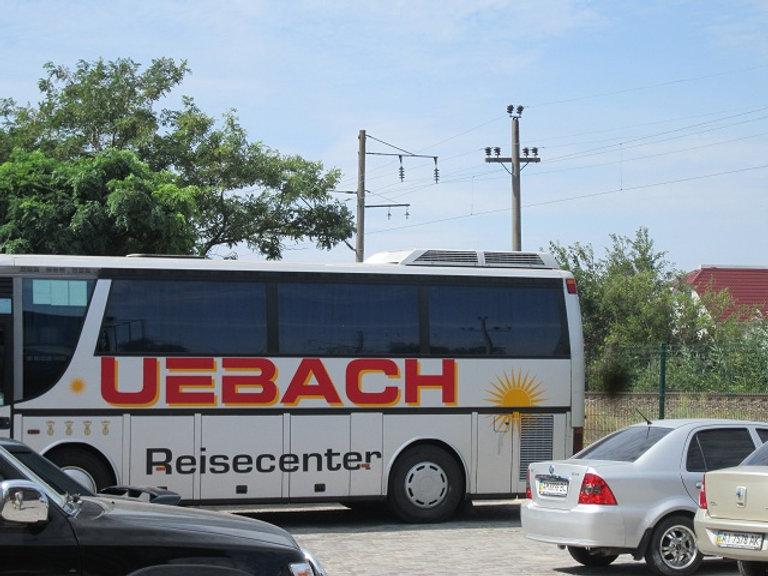 Парковка автобусов