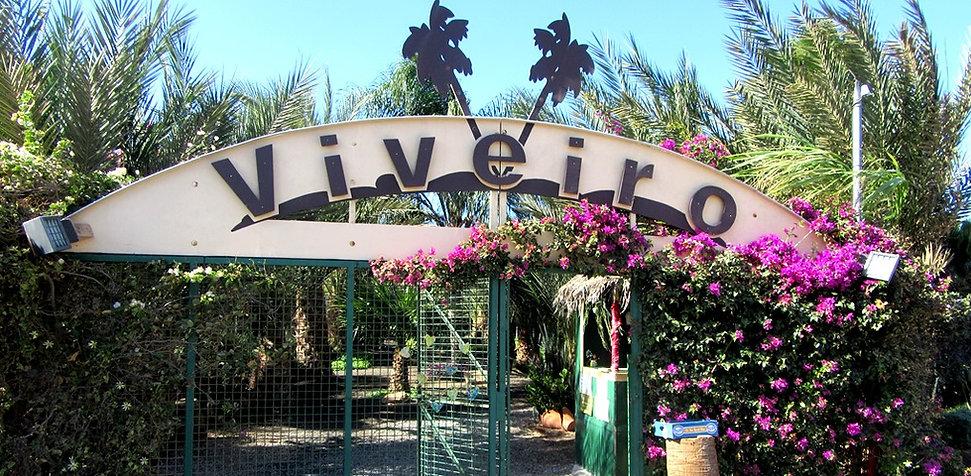 Вход в зоопарк Viveiro