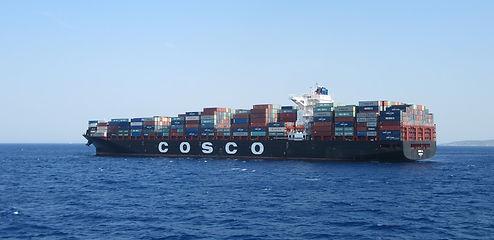Контейнеровоз Cosco