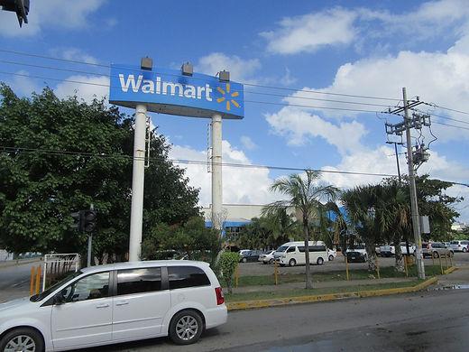 Супермаркет в Плая дель Кармен