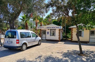 Полицейский участок в Торбе