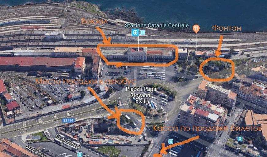 Карта отправления на вулкан Этна