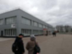 Столовая Чернобыльской АЭС