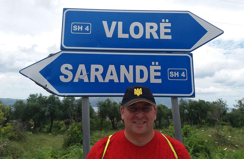 Албания, Указатель Влера Саранда