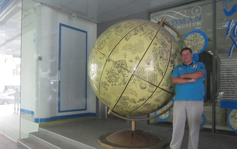 Глобус Харькова