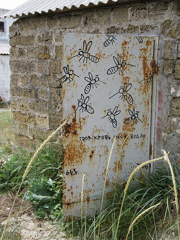 Рисунки комаров на здании