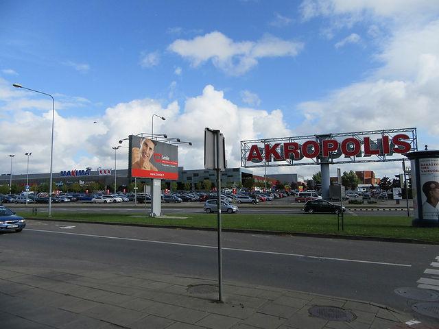 Торговый центр AKROPOLIS