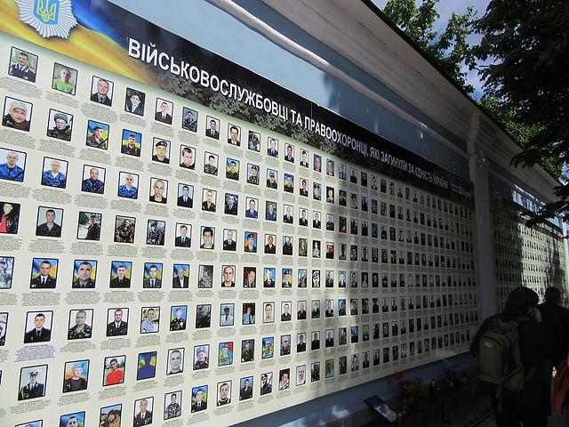 Стена героев погибших за Украину