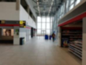 Магазин в аэропорту Пардубице