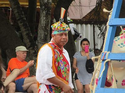 Одежда летающих индейцев