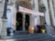 Место пробы божоле нуво в Брюгге