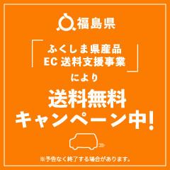 九州地方の皆様へ もっちり餃子1個でも送料もクール代も無料