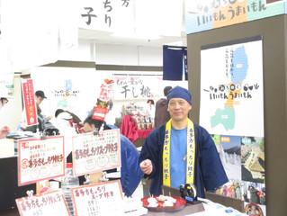 餃子を百貨店催事で販売するための準備