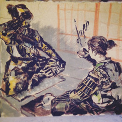 Samurais' Relation