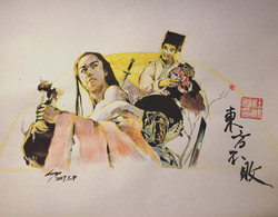 东方不败/Swordsman