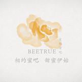 BeeTrue