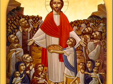 Ninth Sunday after Pentecost.        Proper 12