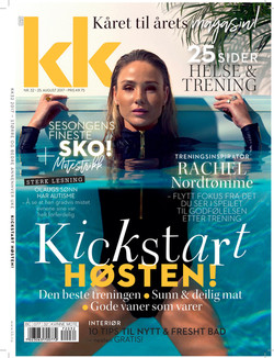 cover p1-1_2017NOKKN32_001_-812108-page-001