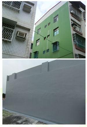 Pentens T-201 Acrylic Waterproofing Emulsion