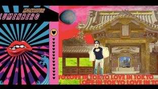 MONSIEUR BLUMENBERG LOVE IN TOKYO