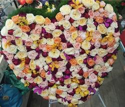 Premium Full Multicoloured Heart