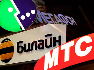 Upcoming changes in Russian mobile market pricing tariffs