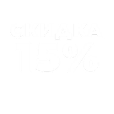 15%.png