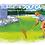 Thumbnail: Big Summer Golf Card - 2021